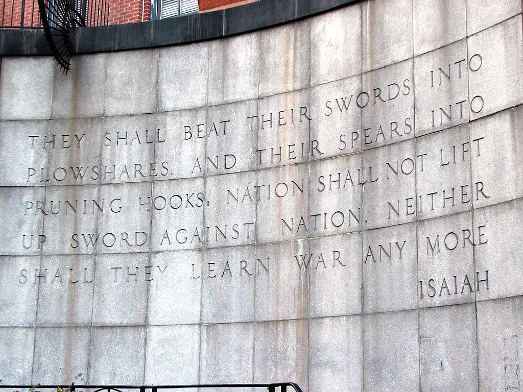 Isaiah Wall, NYC